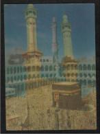 Saudi Arabia 3 D Postcard Picture  Holy Ka`aba & Gate Mecca Post Card  Made  Japan - Arabie Saoudite