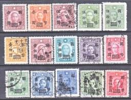 China  664+   *  (o)   No Wmk. - 1912-1949 Republiek