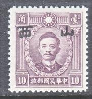 Japanese Occupation  SHANSI  5N 38   Type I   *  Secret Mark  Wmk.261 - 1941-45 Northern China