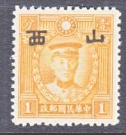 Japanese Occupation  SHANSI  5N 46   Type I   *  Secret Mark  No Wmk. - 1941-45 Northern China