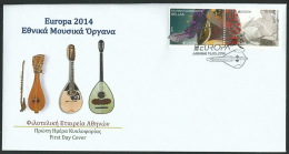 GREECE GREEK 2014 ´´  EUROPA CEPT ´´ IMPERFORATE SET On FDC - FDC
