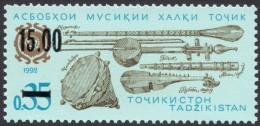 Tajikistan, 15 R. On 0.35 R. 1992, Sc # 5, Mi # 7a, MNH (2) - Tajikistan