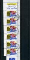 FRANCE BC2744A°  Bande De 6 Timbres Journée Du Timbre 1992 (10% De La Cote + 0,15) - France