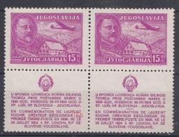 Yugoslavia Republic 1948 Mi#556 ZfI Error - DJ Instead DU In Pair With Normal Stamp,  Mint Never Hinged - 1945-1992 Socialistische Federale Republiek Joegoslavië