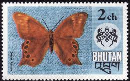 BHOUTAN  1975 - YT  448-  Lethe Kansa - NEUF** - Bhutan