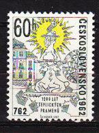 PGL CB343 - TCHECOSLOVAQUIE Yv N°1222 ** - Cecoslovacchia