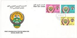 BAHRAIN 1985 Nice FDC - 1st Arab Gulf States Week For Social Work - Bahrain (1965-...)