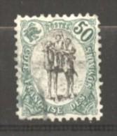 Cote Des Somalis   N° 62 Oblitéré  Cote Y&T  20,00  €uro  Au Quart De Cote - Neufs