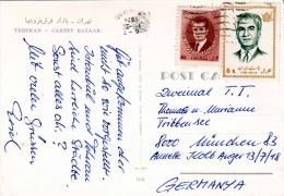 TEHERAN - CARPET BAZAAR, 4+6 R 2 Fach Frankierung - Iran