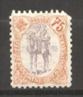 Cote Des Somalis   N° 49 Neuf X   Cote Y&T  8,00  €uro  Au 5eme De Cote - Ungebraucht