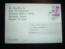 CARTE TP OIES OISEAUX 500 + BORD DE FEUILLE OBL. 26.11.70 + DR CHAO-CHE SU + KAOHSIUNG MEDICAL COLLEGE - 1945-... République De Chine
