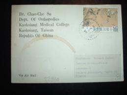 CARTE TP OISEAUX 500 + OBL. 30.?.64 + DR CHAO-CHE SU + KAOHSIUNG MEDICAL COLLEGE - 1945-... République De Chine