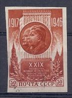 140013378  RUSIA   YVERT  Nº  1075a - 1923-1991 URSS