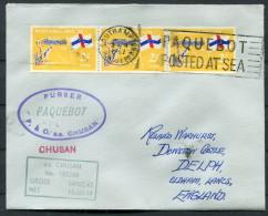1967 Tokelau P & O Orient Lines Steamship Chusan Paquebot Cristobal Canal Zone Cover - Tokelau