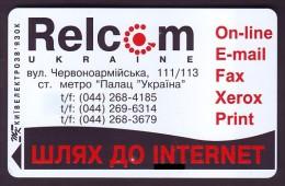 UKRAINE, 1998. KIEV. RELCOM Internet Provider. Cat.- Nr. K162. 840 Units - Ukraine