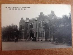 CHANG-CHUN HOSPITAL - Chine