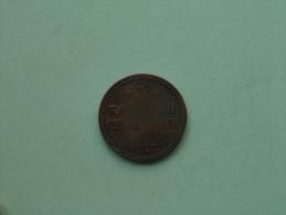 1842 E.M. - 3 Kopek / C# 146.1 ( 32 Gram ) - ( For Grade, Please See Photo ) !! - Russie