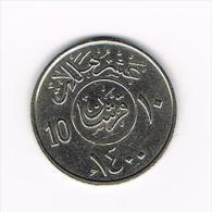 SAUDI  ARABIA  10  HALALA  1400 - Arabie Saoudite