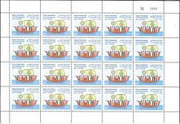 Lebanon 2008 Mi. 1494 (Yv 439) MNH Stamp - ROTARY Intnl 72nd Conference - Beirut - FULL SHEET - Lebanon