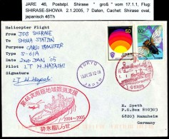 ANTARCTIC, JAPAN, JARE 46, SHIRASE, HELI-Flight, Great Marking 17.1.1, Great Cachet + Signature Pilot   !! - Antarctische Expedities