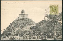 Abayagiri Dagoba Anuradhapura - Sri Lanka (Ceylon)