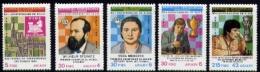 Echecs F.I.D.E. Serie Neuve Madagascar 1984 Y:715/719 Cote/value:6€ Chess Series MNH - Echecs