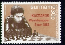 Echecs Timbre Neuf Surcharge Surinam 1985 Y:1029 Chess Stamp MNH Overprinted Suriname - Echecs