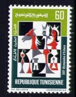 Echecs Timbre Neuf Tunisie 1972 Chess Stamp MNH Tunisia - Echecs