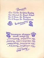 Buvard Vloeipapier - Pour L'écolier Un Cahier Russley - Rubens - Buvards, Protège-cahiers Illustrés