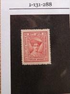 India Indore 1934 SG29 12A MNH - Holkar
