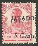 Guinea 124 * - Guinea Española
