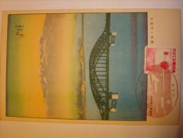 Ancienne Carte Postal De JAPON - Andere