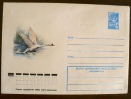 URSS-RUSSIE Oiseaux, Cygne. Entier Postal Emis En 1979. Neuf - Cygnes
