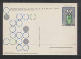 POLAND (10 DECEMBER) 1962 CO-OPERATIVE SAVING BEE  BEES POST CARD (POSTAL STATIONERY) MINT CREST HERALDRY - Bienen