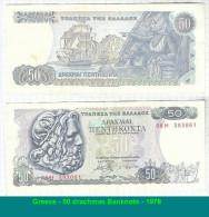 Greece - 50 Drachmas Banknote - 1978 - Grecia