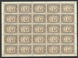 HONDURAS 1946 U.P.U. President F. D. Roosevelt Sieg über Japan Michel 434 Complete Sheet Of 25 MNH - Honduras