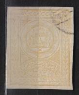 W156 - AFGANISTAN , Pacchi Postali Il N. 1  Usato - Afghanistan