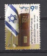 2012 Koren Jerusalem Bible (a3p13) - Oblitérés (sans Tabs)