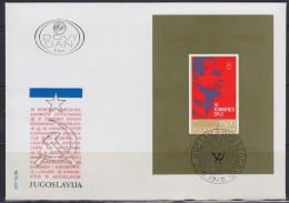 Yugoslavia, 1978, 11th Communist League Congress, Block, FDC - FDC