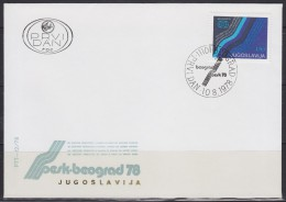 "Yugoslavia, 1978, 14th Kayak And Canoe ""Still Water"" World Championships, Belgrade, FDC - FDC"