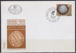 Yugoslavia, 1978, Centenary Of Kresna Uprising, FDC - FDC