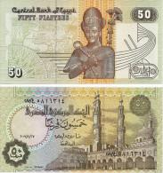 Egypt 50 Piastres 2007 Pick 62 UNC - Egipto