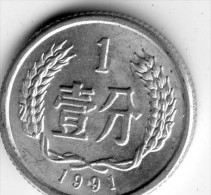 People's Republic Of China 1 Fen 1991 - China