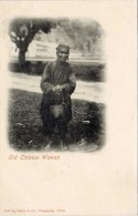 Old Chinese Wowan (Woman)   (68806) - Chine (Hong Kong)