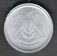 EGITTO 1 MILLIEME 1972 - Egitto