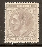 ALFONSO XII EDIFIL 208T USADO - Used Stamps