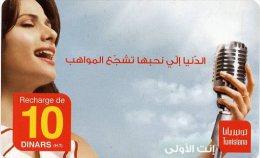 @+ Tunisie - Carte Tunisiana - Femme 10 Dinars - Tunisie
