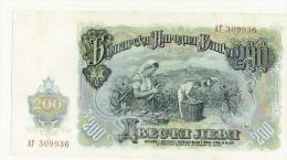 1951 BULGARIAN BANK NOTE 200 ABECTA JIEBA - #309936 - LEGGERE MACCHIE DI OSSIDAZIONE - Bulgarie