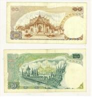 CAMBOGIA - CAMBODGE - 10 E 20 RIELS CENT RIELS - Cambodia