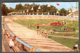 USSR Russia TULA Cycle Track  STADIUM  - STADE - STADION. Postcard - Stadions